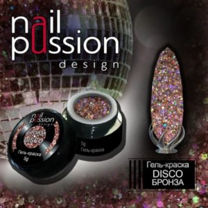 гель-краска-nailpassion-disco-бронза фото