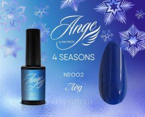 гель-лак-ange-4-seasons-002 фото