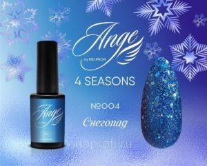 гель-лак-ange-4-seasons-004 фото
