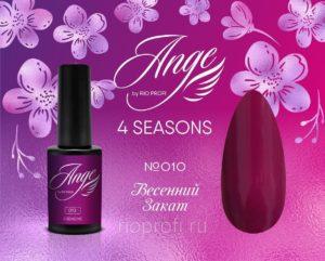 гель-лак-ange-4-seasons-010 фото