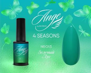 гель-лак-ange-seasons-013 фото