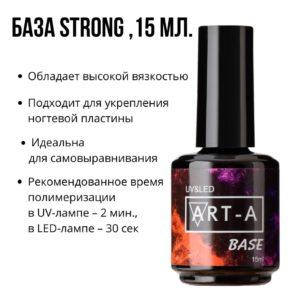 art-a-база strong фото