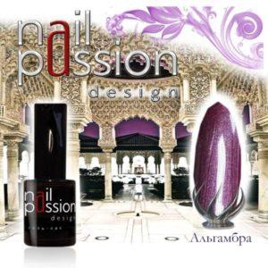 гель-лак-nailpassion-альгамбра фото