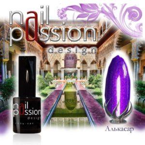 гель-лак-nailpassion-алькасар фото