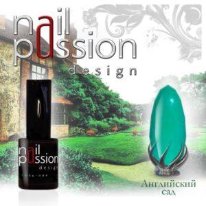 гель-лак-nailpassion-английский сад фото