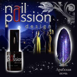 гель-лак-nailpassion-арабская ночь фото