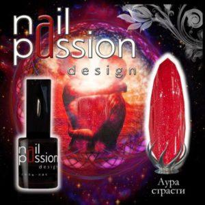 гель-лак-nailpassion-аура страсти фото