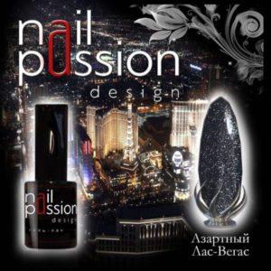гель-лак-nailpassion-азартный лас-вегас фото