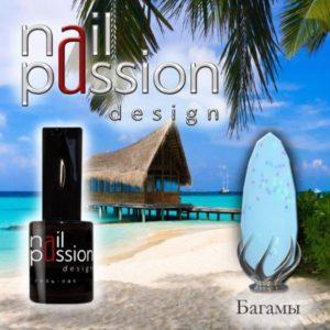 гель-лак-nailpassion-багамы фото