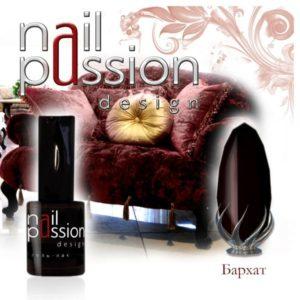 гель-лак-nailpassion-бархат фото