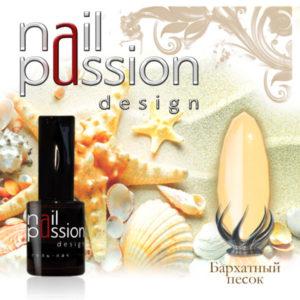 гель-лак-nailpassion-бархатный песок фото