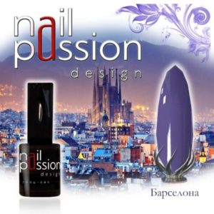гель-лак-nailpassion-барселона фото