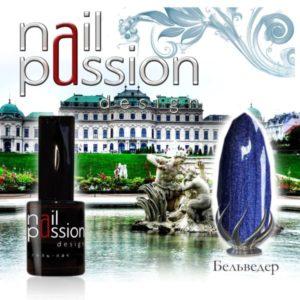 гель-лак-nailpassion-бельведер фото