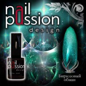гель-лак-nailpassion-бирюзовый обман фото