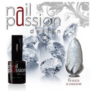 гель-лак-nailpassion-блеск-алмазов фото