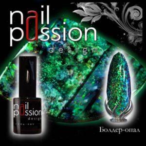гель-лак-nailpassion-болдер-опал фото
