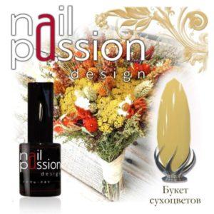 гель-лак-nailpassion-букет сухоцветов фото