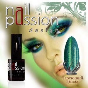 гель-лак-nailpassion-чарующий взгляд фото