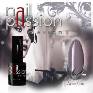 гель-лак-nailpassion-декаданс фото