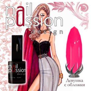 гель-лак-nailpassion-девушка с обложки фото