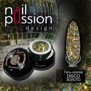 гель-краска-nailpassion-disco-золото фото