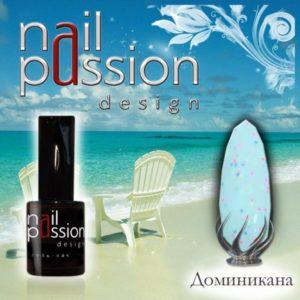 гель-лак-nailpassion-доминикана фото