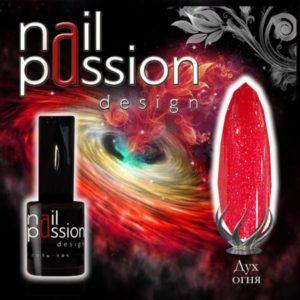 гель-лак-nailpassion-дух огня фото