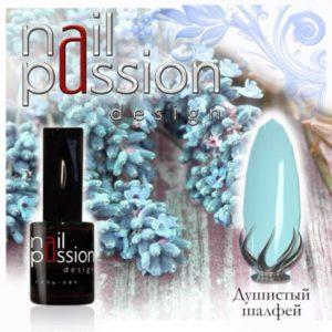 гель-лак-nailpassion-душистый шалфей фото