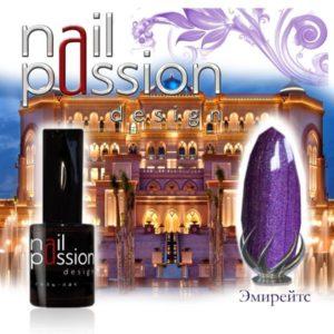 гель-лак-nailpassion-эмирейтс фото