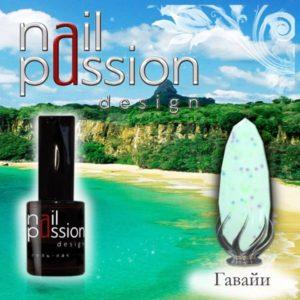 гель-лак-nailpassion-гавайи фото