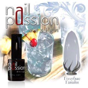 гель-лак-nailpassion-голубые гавайи фото
