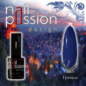 гель-лак-nailpassion-гранада фото