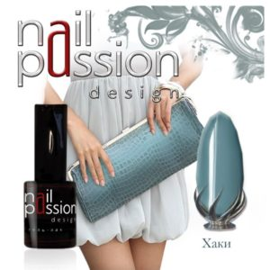 гель-лак-nailpassion-хаки фото