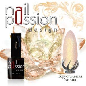 гель-лак-nailpassion-хрустальная лилия фото