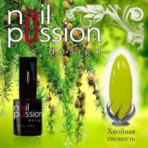 гель-лак-nailpassion-хвойная свежесть фото