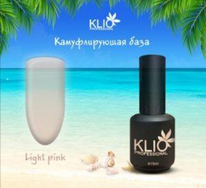 klio- камуфлирующая база фото