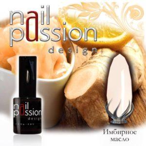 гель-лак-nailpassion-имбирное масло фото