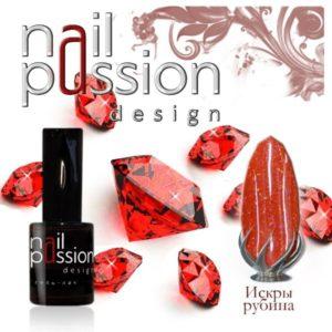 гель-лак-nailpassion-искры рубина фото
