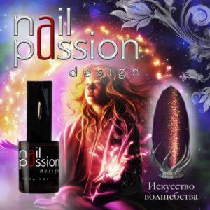 гель-лак-nailpassion-искусство волшебства фото