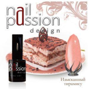 гель-лак-nailpassion-изысканный тирамису фото