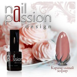 гель-лак-nailpassion-карамельный зефир фото