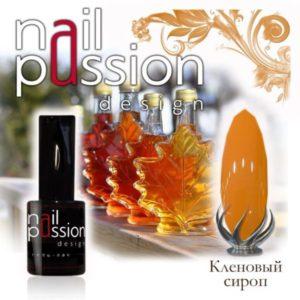 гель-лак-nailpassion-кленовый сироп фото