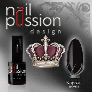 гель-лак-nailpassion-король ночи фото