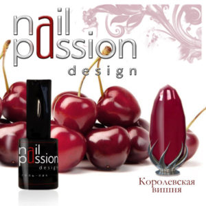 гель-лак-nailpassion-королевская вишня фото