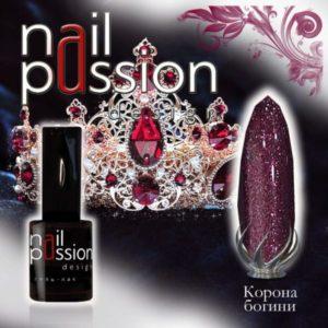 гель-лак-nailpassion-корона богини фото