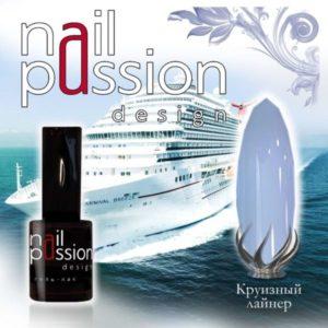 гель-лак-nailpassio-круизный лайнер фото