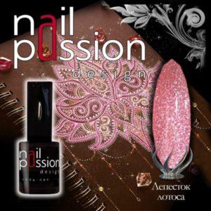 гель-лак-nailpassion-лепесток лотоса фото
