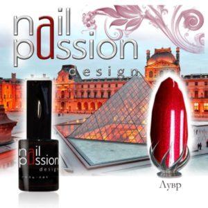 гель-лак-nailpassion-лувр фото