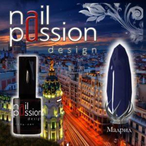 гель-лак-nailpassion-мадрид фото