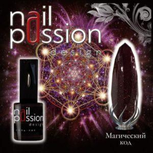 гель-лак-nailpassion-магический код фото